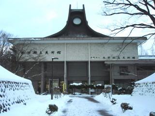 P1010152 平野美術館(冬)800x600.jpg